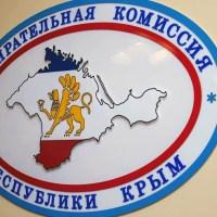 В Крыму «предвыборное сито» Избиркома прошли списки семи партий