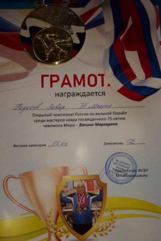 Симферополец Энвер Федосов - бронзовый призёр Открытого чемпионата России по вольной борьбе