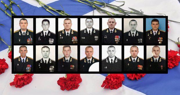 Президент РФ Владимир Путин наградил моряков-подводников (посмертно)