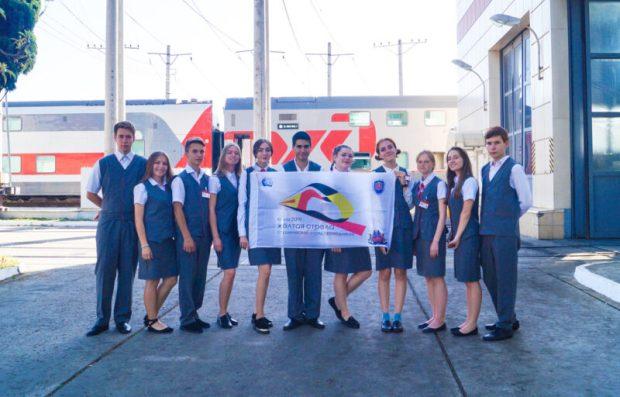 Студенты Крыма отметили День железнодорожника