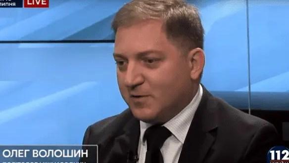 На Украине решили, что Россия – «воюющая сторона» в Крыму