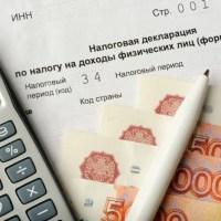 ФНС России о минимальном сроке владения жильем при его продаже, чтобы не платить НДФЛ