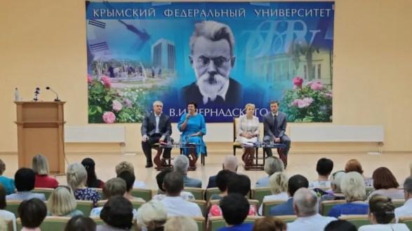 Сергей Аксёнов высоко оценил качество образования в Крыму