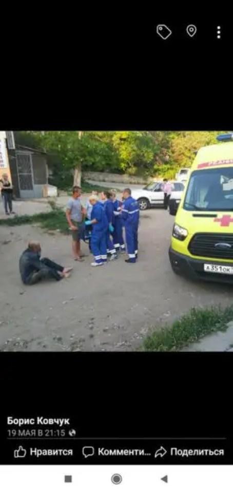 В Севастополе, в микрорайоне Максимова дача – ЧП: «паленым» алкоголем отравились подростки
