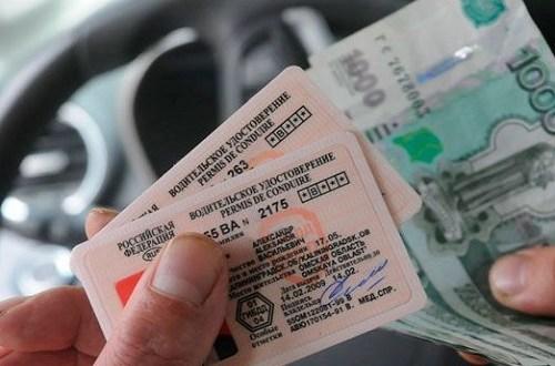 Прокуратура потребовала заблокировать сайты о продаже водительских удостоверений в Крыму