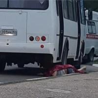 Смертельное ДТП в Керчи: автобус переехал человека