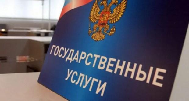 Официально: в Севастополе срок оказания госуслуг - 25-30 дней