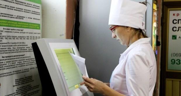 В севастопольских медучреждениях установили 27 дополнительных инфоматов