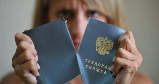 Пенсионный фонд России не видит проблем с переходом на электронные трудовые книжки