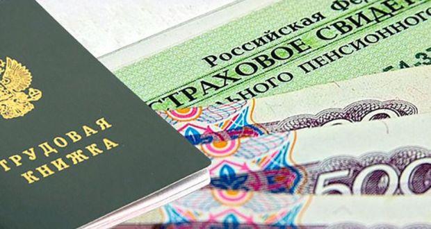 Принят Закон, направленный на сохранение пенсионных прав граждан Крыма и Севастополя