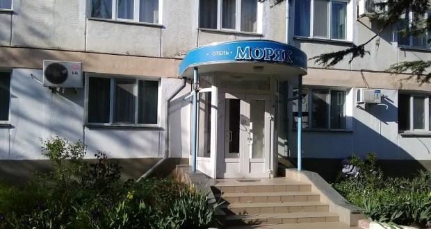 «Глициния» продана, что еще распродают в Крыму
