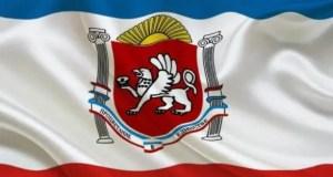 Как отметят на полуострове День Государственного герба и Государственного флага Республики Крым