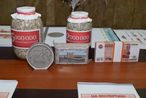 В Севастополе представили последнюю царскую купюру