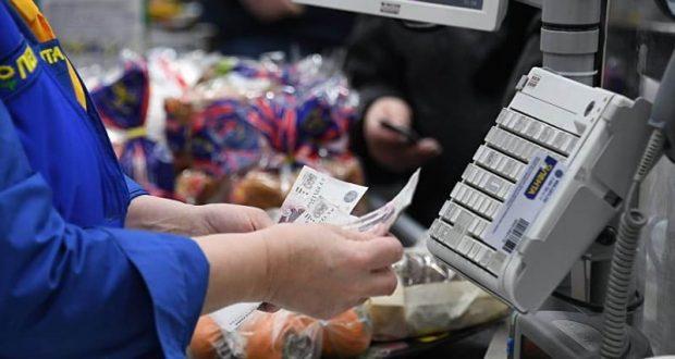 Список мфо россии выдающих экспресс займы на карту