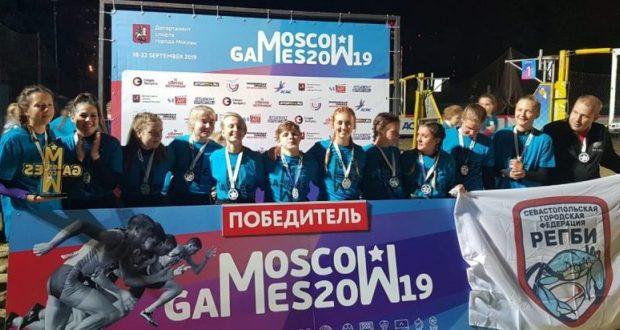 Победитель Moscow Games 2019 - севастопольская женская команда по пляжному регби