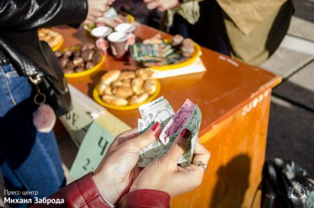 10 октября в Севастополе - VI ежегодная студенческая благотворительная ярмарка