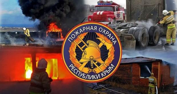 За одни сутки в Крыму произошло 20 пожаров