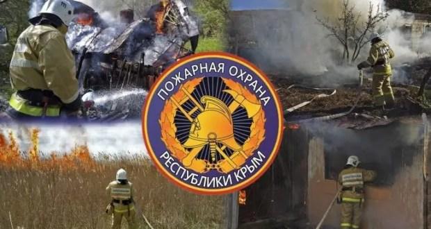 В Крыму горели 4 гектара сухой травы
