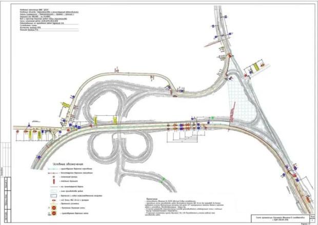 Изменена схема движения автомобильного транспорта в районе аэропорта «Симферополь»
