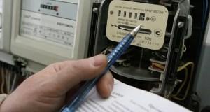«Крымэнерго» сообщает: изменился порядок приема показаний счетчиков электроэнергии