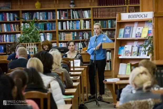 В Крыму педагоги и студенты обсудили гражданскую идентичность в пространстве современной школы
