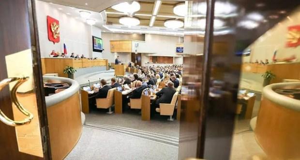 В Госдуме хотят отменить «банковский роуминг»