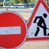 В Симферополе обнародовали измененную схему движения транспорта на время перекрытия улицы Гагарина