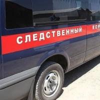 Следственный комитет разбирается с ЧП в МДЦ «Артек» - там умерла 15-летняя девочка
