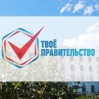 Министрами в обновленном правительстве Крыма желают быть 117 человек. Сверим список
