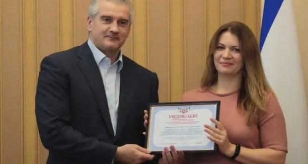 В Крыму на улучшение жилищных условий семей с детьми направят 300 млн рублей