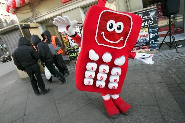 как перевести деньги с телефона на телефон мтс на мтс в крыму