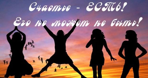 Крымчане и севастопольцы – самые позитивные пользователи соцсетей