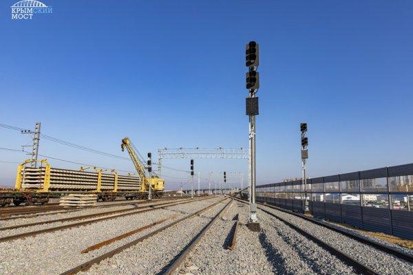 На станциях Крымского моста настраивают железнодорожную автоматику