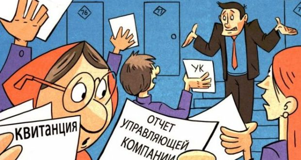 """Управляющие компании Севастополя должны будут """"ускориться"""" в рассмотрении жалоб жильцов"""