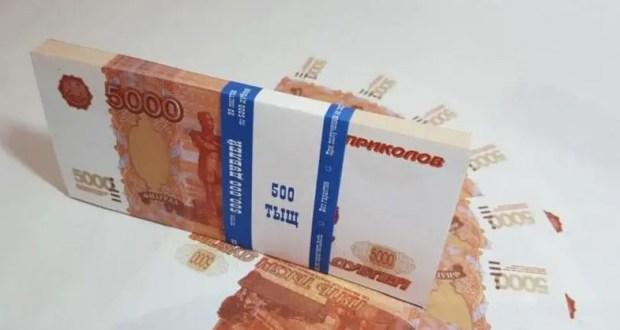 """В Керчи задержали """"приколиста"""". Рассчитывался в магазинах купюрами """"Банка Приколов"""""""