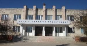 ЧП в Крыму: прямо на уроке в школе умер десятиклассник