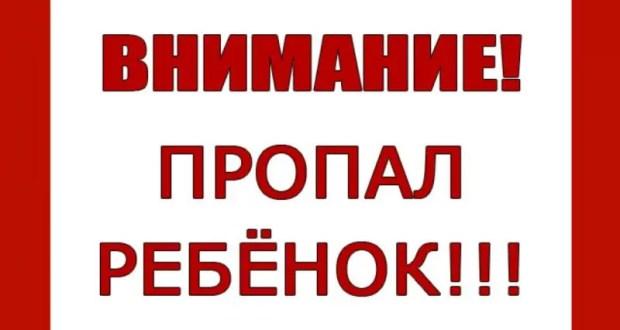 В Крыму потерялась 5-летняя девочка