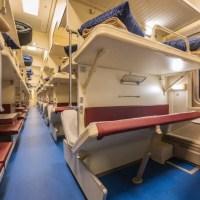 Кто покупает билеты на поезда в Крым? Скажем так… весьма и весьма взрослые люди