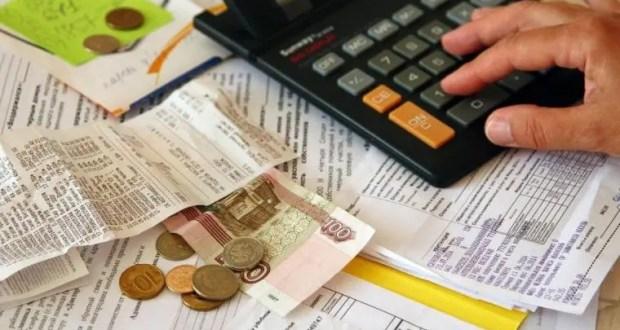 В Симферополе льготы по оплате коммунальных платежей есть у 47 тысяч горожан