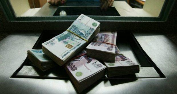 Официально: бизнесмены в Крыму в 2019 году набрали кредитов на миллиарды рублей