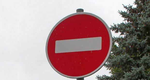 В Крыму с начала декабря будут водить ограничение движения транспорта на ряде дорог