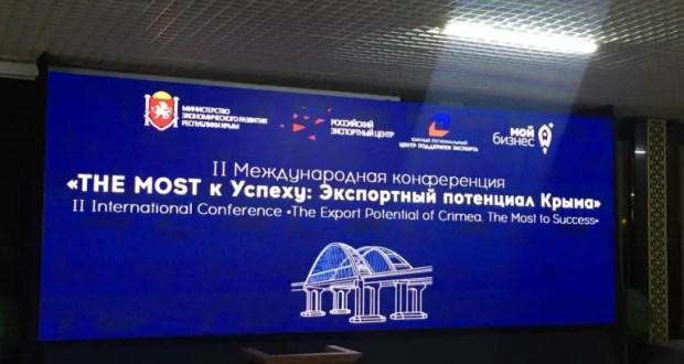 «Крымская роза» начнет поставки косметики в Сирию с 2020 года