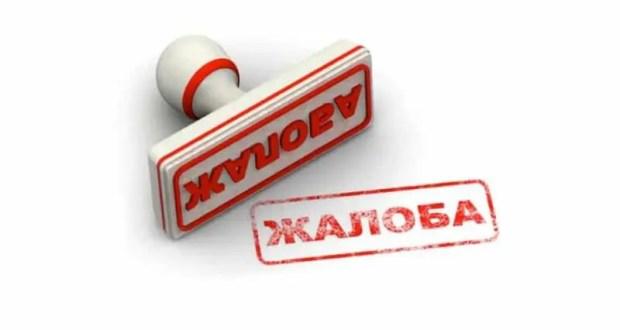 В Севастополе почти четверть досудебных жалоб рассмотрено в пользу налогоплательщиков