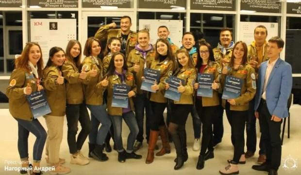 В Севастополе управленческую подготовку прошли руководители студотрядов региона