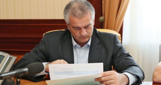 Подписаны указы о назначении министров здравоохранения и чрезвычайных ситуаций Республики Крым