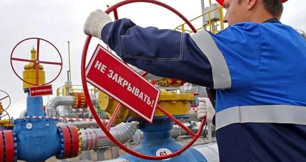В украинском «Нафтогазе» утверждают: газ – отдельно, Крым – отдельно