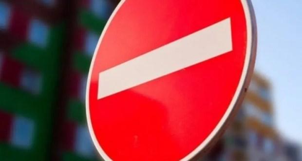 Во вторник, 3 декабря в Симферополе утром ограничат движение транспорта