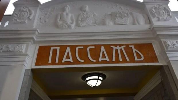 В центре Ялты после реконструкции открылся городской вещевой рынок