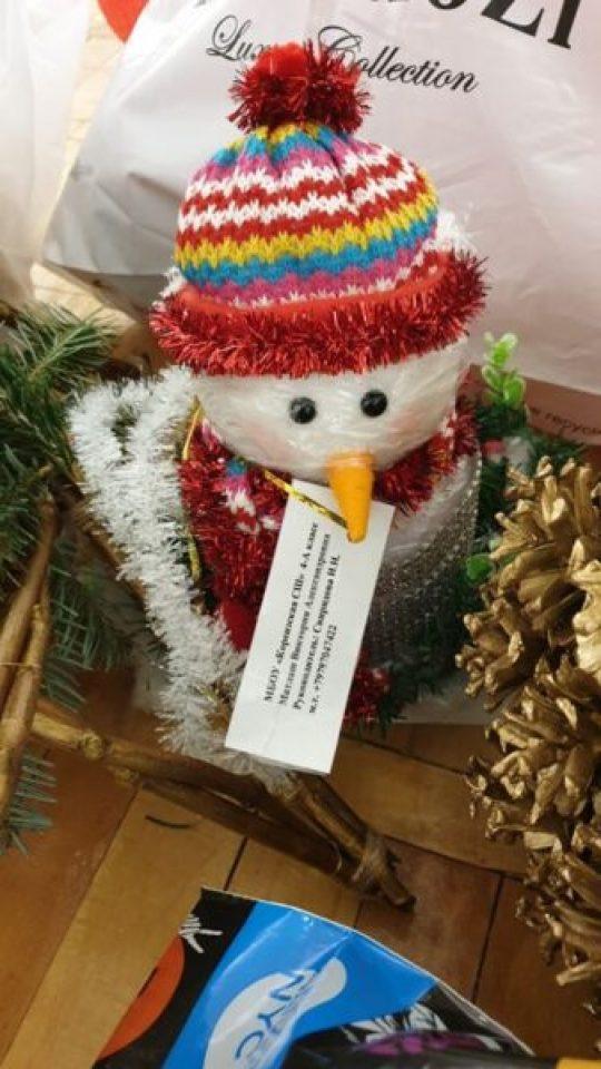 Чтобы украсить секвойядендрон Никитского сада, дети Ялты сделали 340 игрушек