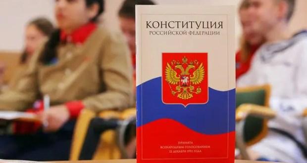 В МДЦ «Артек» писали конституционный диктант